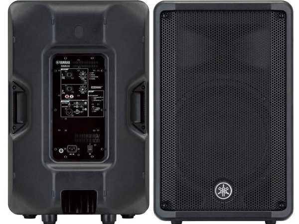 Yamaha DBR15 Power E-Drum Monitor / PA-System