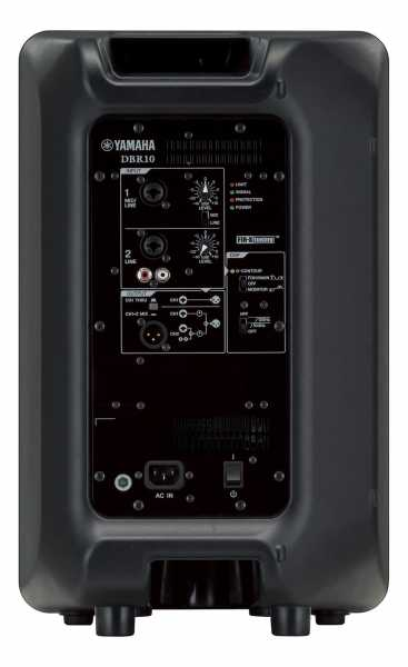 Yamaha DBR10 Power E-Drum Monitor / PA-System